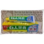 白人牙膏 30公克 (台灣製)