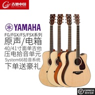 Guitar China Yamaha Yamaha Fs Fg Fsx Fgx800 830 41 Inch Electric Box Folk Acoustic Guitar