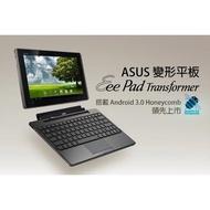 ☆平板電腦☆ 華碩ASUS Nexus7 TF101 TF300T 32G Wi-Fi ME302C 二手 功能正常