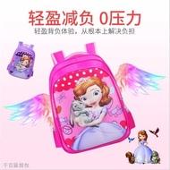 現貨專區♂♠✼蘇菲亞公主小學生書包女花花姑娘女孩幼兒園兒童書包3D卡通背包女