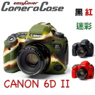 【eYe攝影】公司貨 easyCover 金鐘罩 金鐘套 Canon 6D2 6D II 保護套 矽膠套 黑 紅 迷彩