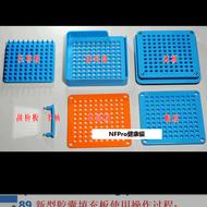 ☆.:*健康貓【100孔1號】(膠囊灌裝器)最新款手工膠囊填充板板套合板配壓粉板優惠促銷中