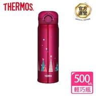 【THERMOS膳魔師】不鏽鋼聖誕真空輕巧變保溫瓶500ml(JNR-500CM-WNR)