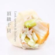 【果貿吳媽家水餃】頂級干貝水餃(1盒24入)