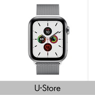 [USTORE] Apple Watch Series 5 GPS+Cellular Stainless Steel Case with Milanese Loop  SilverCase 40mm