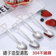 304不鏽鋼鏟子造型湯匙(4入/組)