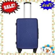 SALE!!! กระเป๋าเดินทางล้อลาก รุ่น RE3097 ขนาด 24 นิ้ว สีน้ำเงิน  แบรนด์ของแท้ 100% หมวดหมู่สินค้ากลุ่ม กระเป๋าเดินทาง ใบเล็ก กลาง ใหญ่ พอดี กระเป๋าล้อลาก