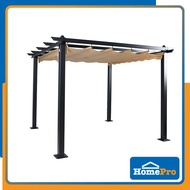 HomePro SPRING Gazebo Relax Tent YF3809 3Mx3M Brown (Deliver Within Selangor Only)
