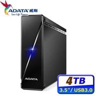 @電子街3C特賣會@全新ADATA威剛 HM900 4TB USB3.0 3.5吋 外接硬碟