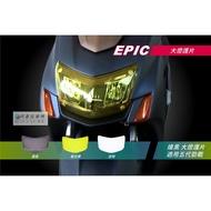 EPIC 五代戰 大燈護片 螢光黃 燈罩 大燈貼片 大燈改色 貼片 車頭燈罩 子母釦 適用 五代勁戰 勁戰五代