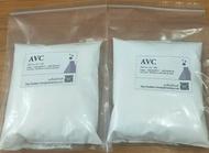Aristoflex TAC หรือตัวเทียบเคียง Aristoflex AVC  ขนาด  100 กรัม