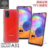 【愛瘋潮】99免運  Metal-Slim Samsung Galaxy A31  軍規 防撞氣墊TPU 手機保護套