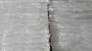 3尺6保護板**PVC膠帶**防裂玻纖網