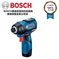 德國 博世 BOSCH GDR 12V-EC 雙電2.0AH 鋰電衝擊起子機 無刷