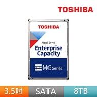 【微軟滑鼠組】TOSHIBA 企業級硬碟 8TB 3.5吋 SATAIII 7200轉硬碟 五年保固(MG06ACA800E)+【Microsoft微軟
