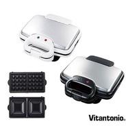日本【Vitantonio】鬆餅機 VWH-200