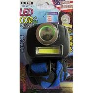 *中崙五金【附發票】愛迪生 LED頭燈+COB 200流明 EDS-K1115