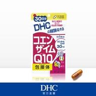 DHC 輔酶Q10 (30日) -|日本必買|日本樂天熱銷Top|日本樂天熱銷