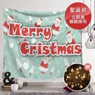 【聖誕布置/半島良品】24H發貨/聖誕裝飾掛布- 聖誕快樂/贈燈(掛毯 掛畫 沙灘巾 背景布  ins拍攝布景)