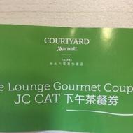 台北六福萬怡酒店 下午茶餐券