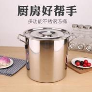商用不銹鋼桶帶蓋湯桶加厚加深大湯鍋大容量儲水桶圓桶油桶米桶 歐韓時代