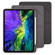 JTLEGEND iPad Pro 2021 Amos 11吋/12.9吋 專利多角度 折疊 布紋 皮套 (含筆槽)