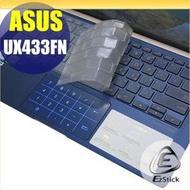 【Ezstick】ASUS UX433 UX433FN 奈米銀抗菌TPU 鍵盤保護膜 鍵盤膜