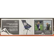 美兒小舖COSTCO好市多代購~CASCADE 鋁製輕量高背隨行椅/戶外露營椅(1入)附收納袋