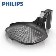 飛利浦PHILIPS『原廠配件』 健康氣炸鍋專用煎烤盤 HD9910 (適用於HD9220 HD9230)