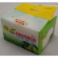 芙玉寶白柚抗菌洗衣皂5入/包
