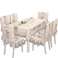 餐桌布桌巾布藝現代長方圓形桌布墊