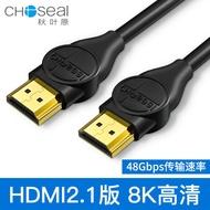秋葉原HDMI線2.1版8K電視120Hz電腦連接線鍍金投影儀HDR高清線