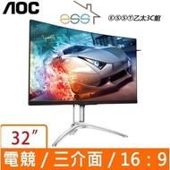 ⒺⓈⓈⓉ乙太3C館- AOC AGON AG322QC4 31.5吋曲面(16:9 黑色)液晶螢幕⌛台灣公司貨,請詢問