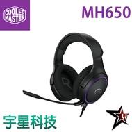 CoolerMaster 酷媽 MH650 虛擬7.1聲道 USB 電競耳機 宇星科技