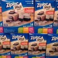 現貨 好市多Ziploc真空收納袋14入 真空壓縮袋