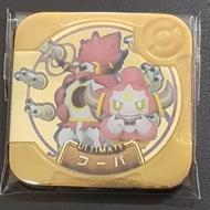 神奇寶貝 Pokemon Tretta 14彈 金胡帕