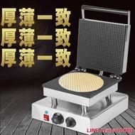 蛋捲機海美瑞蛋捲機家用商用新款小型手工擺攤烤蝦片脆皮雞蛋捲機器方型 JD萬聖節狂歡