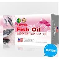 美國Natural D EPA300 TG健康魚油