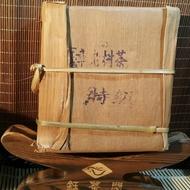 【98年~特級班章茶磚】~普生洱茶(500克)普洱茶/中國茶/雲南茶/茶葉/茶磚