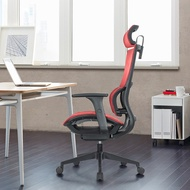 ✨Ready Stock✨Ergonomic chair home computer chair swivel lift boss chair comfortable full net office chair
