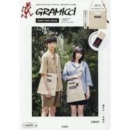 GRAMICCI 美國加州戶外休閒品牌兩用托特包特刊附帆布兩用托特包