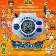 [PREORDER] Digimon Adventure Digivice - Full Complete Ver ( D2 2020)