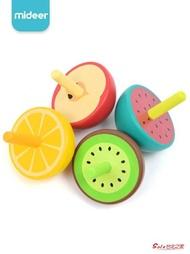 陀螺 兒童彩色旋轉陀螺手動旋轉木質玩具小陀螺 4色