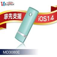 人因科技 MD3080EG1 【原廠公司貨】 電視好棒 無線HDMI同步分享棒