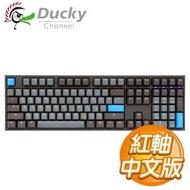 Ducky 創傑 One 2 Skyline 天際線 紅軸 無背光PBT機械式鍵盤《中文版》