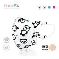 【HAOFA】3D 氣密型立體口罩 貓熊胖達成人款 50入/盒