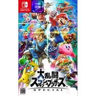 《一級玩家》Switch 二手片 任天堂明星大亂鬥特別版 中文版
