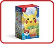 Nintendo Switch 精靈寶可夢皮卡丘+精靈球套裝