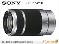 【滿12,000折1,200】送保護鏡/ SONY SEL55210 E 55-210mm F4.5-6.3 OSS 變焦鏡頭 NEX E接環 台灣索尼公司貨