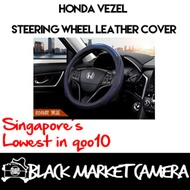 [BMC][Honda Vezel][Car accessories] Honda Vezel Steering Wheel Leather Cover
